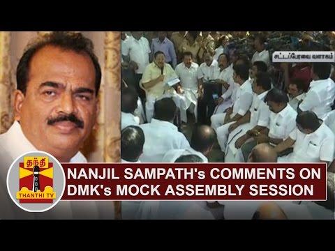 Nanjil-Sampaths-comments-on-DMKs-Mock-Assembly-Session-Thanthi-TV
