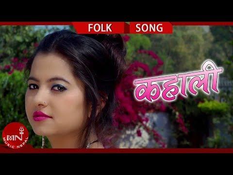 (New Lok Dohori 2018/2075 | Kahali - Karishma B.C & Mohan B.C Ft. Netra Bhandari & Saya Bhandari - Duration: 10 minutes.)