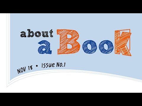 about a Book (NOV 18 ・Issue No.1) : ถามแล้วเวิร์ก