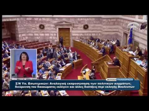 """Βούτσης σε Μητσοτάκη: Σύμπλευση """"πολιτικής αθλιότητας"""" με τη """"δημοσιογραφική αλητεία"""""""