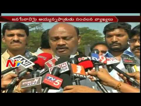 Minister Ayyanna Patrudu Sensational Comments on Pawan Kalyan
