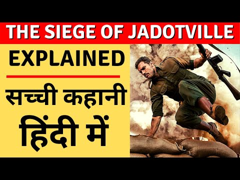 The Siege of Jadotville Explained in Hindi: Review and Analysis | True Story of Siege of Jadotville