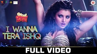 Nonton I Wanna Tera Ishq   Uncensored   Great Grand Masti   Urvashi Rautela   Shivi Film Subtitle Indonesia Streaming Movie Download