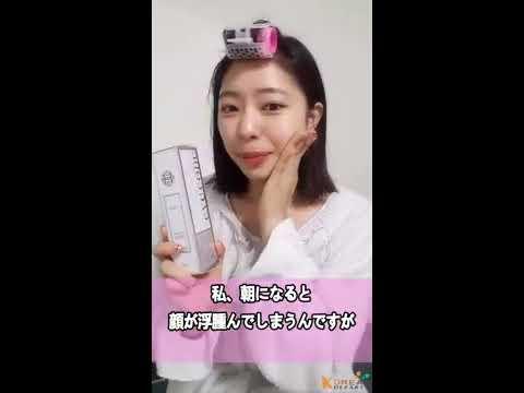 [ビューティーハウル] イヴコード [韓国コスメ Evecode] ハイドラ アルーリングエッセンス