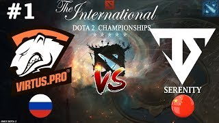 Virtus.Pro vs Serenity, game 1