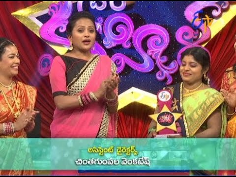 Star Mahila |25th March 2017 | Full Episode