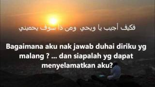 Video Syair Yang Membuatkan Imam Ahmad Menangis MP3, 3GP, MP4, WEBM, AVI, FLV Oktober 2018