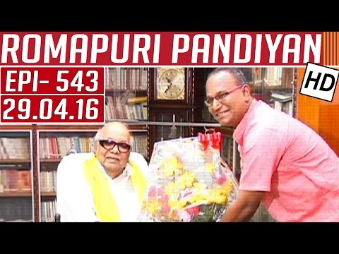 Romapuri-Pandiyan-Epi-543-Tamil-TV-Serial-29-04-2016-Kalaignar-TV
