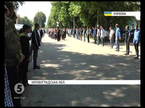 На Кіровоградщині провели в останню путь двох захисників України