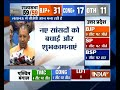 Yogi Adityanath, Piyush Goyal congratulate BJP candidates on winning RS elections - Video