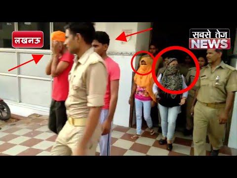 Video यूपी की राजधानी में सेक्स रैकेट का भंडाफोड़, तीन युवतियों सहित 8 हिरासत में | Lucknow | sabsetejnews download in MP3, 3GP, MP4, WEBM, AVI, FLV January 2017