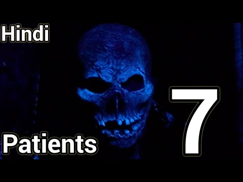 Patient Seven Full Horror movie story EXPLANATION + Facts | Hindi