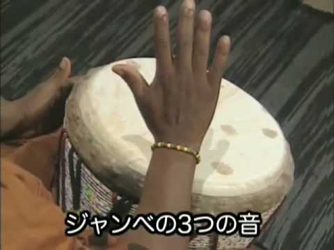 Djembe: Bass, Tone and Slap by Mamady Keita.