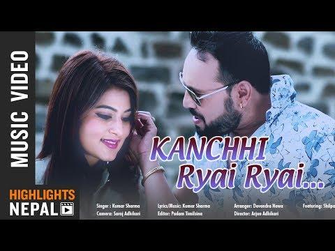 (Kanchhi Ryai Ryai - Kumar Sharma Ft. Shilpa Pokharel | New Nepali Music Video 2018/2075 - Duration: 4 minutes, 54 seconds.)