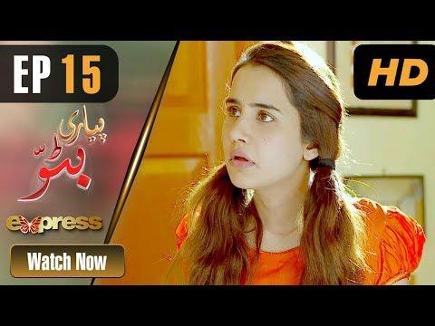 Pakistani Drama | Piyari Bittu - Episode 15 | Express Entertainment Dramas | Sania Saeed, Atiqa Odho