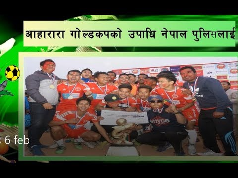(Vision Sports | 06 feb 2018 | Vision Nepal... 8 minutes, 1 second.)