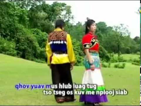 Ib Nplooj Siab tsis Qhuav Ntshav (видео)