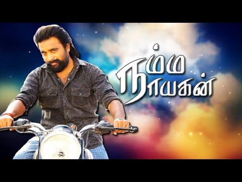 Namma-Nayagan-Exclusive-Interview-with-SasiKumar--Sirappu-Nigazhchi