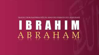 14- Ibrahim Tafsir bamanakan par Bachire Doucoure Ntielle