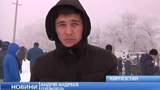 Падіння вантажного літака в Киргистані