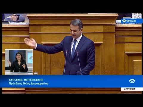 Κ. Μητσοτάκης: Ο Α. Τσίπρας προσπαθεί να αγκιστρωθεί λίγους μήνες στην εξουσία | 16/01/19 | ΕΡΤ
