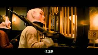 Nonton An Inaccurate Memoir Trailer Film Subtitle Indonesia Streaming Movie Download
