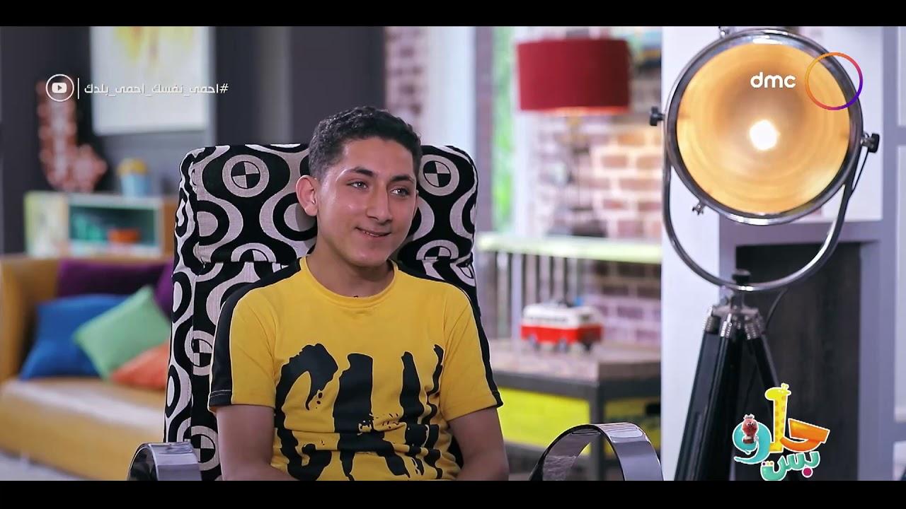 """حلو بس - شوف """"محمد صبحي"""" بيساعد الناس ازاي وبيعرفنا إيه هي عربية الحواديت"""