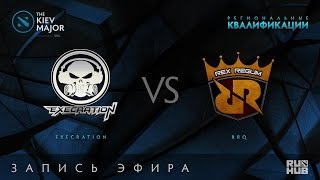 Execration vs RRQ, Kiev Major Quals SEA [GodHunt, 4ce]