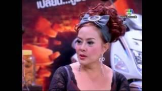 Talad Sod Snam Pao คุณจิ๊ก - Thai Food TV Show