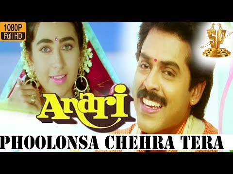 Phoolomsa Chehra Tera Full HD Video Song 1080p | Anari Video Songs | Venkatesh | Karishma Kapoor