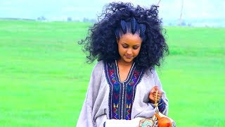 Alemayehu Hafte - Mashilu | ማሽሉ - New Ethiopian Music2017 (Official Video)