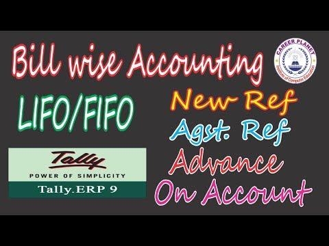 Tally ERP 9- Bill Wise Detail in Tally Hindi |Ag Ref,New Ref,Advance,On Account|Bill Adj. Tally