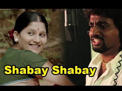 Shabay Shabay