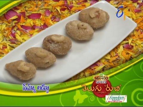 Semiya Laddu   Telugu Ruchi   9th October 2016   ETV  Telugu