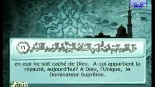 Le coran traduit en français parte 24 صلاح بو خاطر الجزء