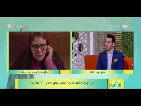 هشام ماجد وشيكو يكشفان عن مسلسلهما في رمضان 2019