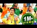 BABA BUDHAN SHAH JI   Durga Rangila   Full HD Brand New Sufi Album 2014   Peera Ve Nigahe Waleya