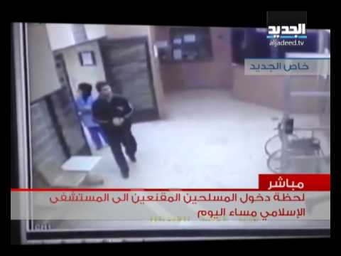 VIDEO: Armed Group Storms Hospital in Tripoli