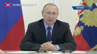 В Крым пустили газ с материковой части России