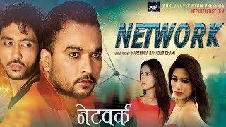 Nonton Network   New Nepali Full Movie 2017 2074 Ft  Narendra Bahadur Dhami Film Subtitle Indonesia Streaming Movie Download