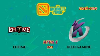 EHOME vs Keen Gaming (карта 1), The Bucharest Minor   Плей-офф