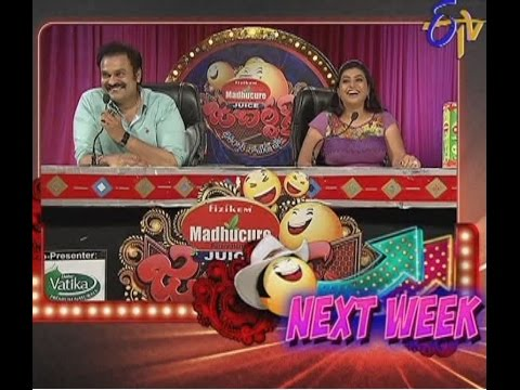 Jabardasth - ????????? -  Next Week (31st July 2014) 25 July 2014 07 AM