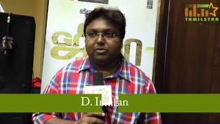 D  Imman at Jeeva Movie Audio Launch