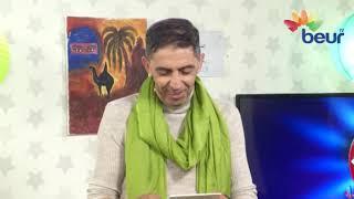 نعرف بلادي العدد 38 مع مراد صاولي