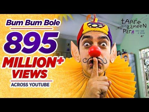 Bum bum - Taare Zameen Par (2007)
