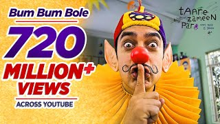 Video Bum Bum Bole (Full Song) Film - Taare Zameen Par MP3, 3GP, MP4, WEBM, AVI, FLV Mei 2018