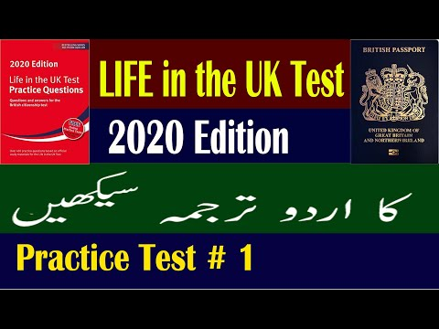 Life in the UK test 2020    Practice Test 1