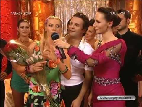 Танцы 12.04.2009