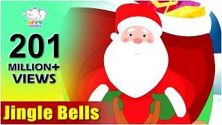 Jingle Bells with Lyrics | Kids Christmas Songs | Christmas Carols 2018