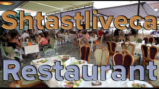 Veliko Tarnovo Bulgaria  City new picture : Shtastliveca Restaurant - Veliko Tarnovo, Bulgaria